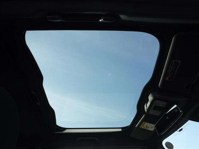 スカイフィールトップ!見上げると外の景色が見えて、気分転換になります♪ ●開放感タップリ●の室内へ!