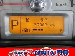 当店は、大阪ダイハツが認める154社の中の1社である正規新車販売店だから出来る価格と品質!国家資格2級整備士の『販売基準値』合格の認定中古車です。新車販売店の強みを生かした認定中古車です。