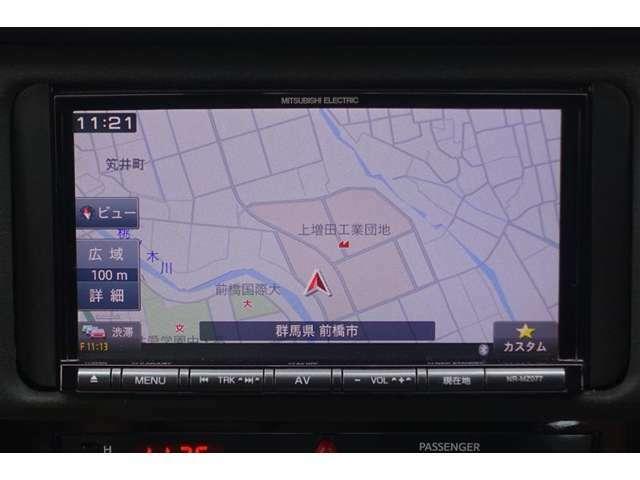 三菱 NR-MZ077 とっても使い易いメモリーナビ付きです。フルセグTV+DVDが視聴できます。