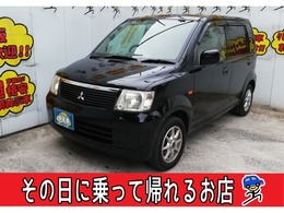 三菱 eKワゴン 660 M 即日OK 検査済み 車検約2年
