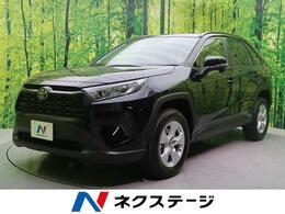 トヨタ RAV4 2.0 X ディスプレイオーディオ レーダークルーズ