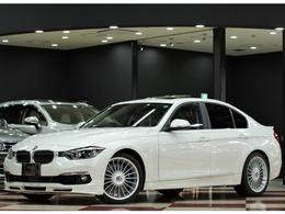 BMWアルピナ D3 リムジン ビターボ サンルーフ/キャメル革/ACC/ハーマン