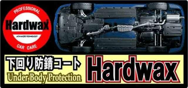 ◆塗膜1mm以上のハードワックス!