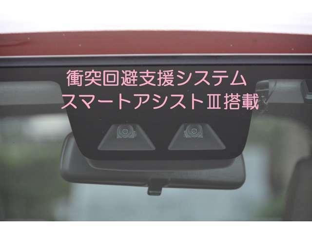 """衝突回避支援システム""""スマートアシストIII""""を装備!衝突回避支援ブレーキ機能(対車両・対歩行者)、衝突警報機能、車線逸脱警報機能、誤発進抑制制御機能(前方・後方)、先行車発進お知らせ機能付です^^"""