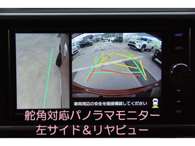 ナビ連動パノラマモニター&舵角対応バックカメラ付きです!ボタンでトップ&リヤビューや、レフトサイド&リヤビューに切り替えできます♪ハンドル切れ角対応のガイドラインも表示されますよ^^車庫入れ楽々です♪