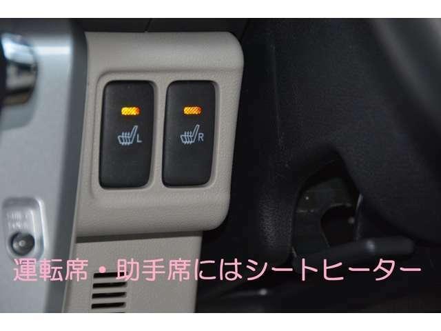 運転席・助手席には座面が温かくなるシートヒーター付き!お問い合わせは079-280-1118、カーズカフェ カーベル姫路東までお気軽にお電話ください^^