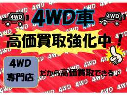 全国のお客様に向けて販売可能です。♪日本全国どの地域にも納車可能です♪掲載画像ではわからない傷、程度のご説明、気になる箇所の追加写真の案内やLINE等を使用してのリモート商談も可能です!
