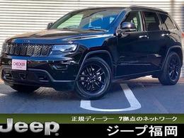 ジープ グランドチェロキー リミテッド 4WD 当社特別仕様車 ブラックエディション