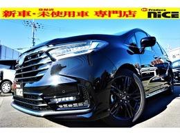 ホンダ オデッセイ 2.4 アブソルート EX 新車・本革シート・Pバックドア360度カメラ