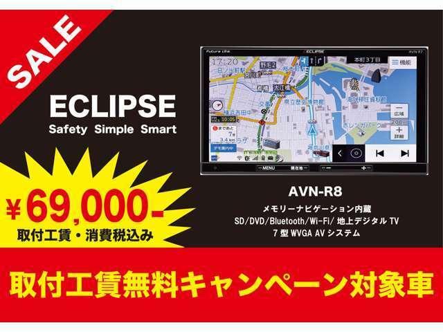 Aプラン画像:地デジTV【フルセグ】が見れる☆DVD再生可能ブルートゥース接続可能◎
