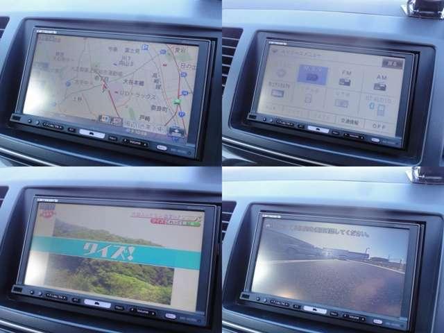 カロッツェリア製AVIC-HRZ900☆HDDナビを装備しておりますのでミュージックサーバーやフルセグ視聴可能です!!