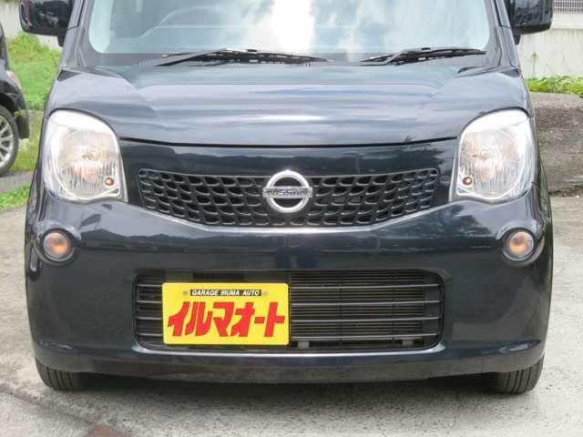 ☆ヘッドライトもピカピカです♪安心の鑑定書付!第三者機関JAAA(日本自動車鑑定協会)が鑑定を行います。鑑定内容は、外装・内装・機関・骨格(修復歴)です。