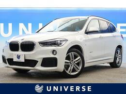 BMW X1 xドライブ 20i Mスポーツ 4WD インテリジェントセーフティ 禁煙車