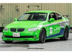 BMWアルピナ B3クーペ の中古車 GT3 埼玉県草加市 648.0万円