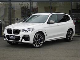 BMW X3 M40d ディーゼルターボ 4WD LED 全方位カメラ ACC パドルシフト