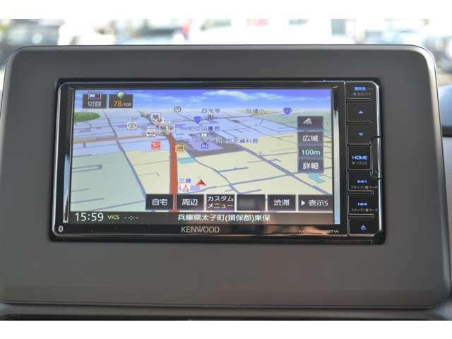 フルセグテレビ・CD・SDカード・DVD・Bluetoothオーディオ・FM/Amラジオが使えます!