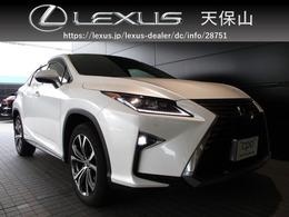 レクサス RX 450h バージョンL 認定中古車