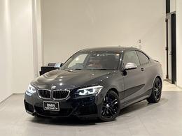 BMW 2シリーズクーペ M240i 赤レザー弊社下取ドラレコ前後センサー禁煙