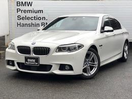 BMW 5シリーズ 523d Mスポーツ ディーゼルターボ 認定保証1オーナープラスパッケージLEDACC