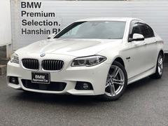 BMW 5シリーズ の中古車 523d Mスポーツ ディーゼルターボ 兵庫県西宮市 236.0万円