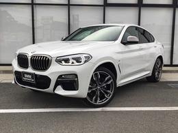 BMW X4 M40i 4WD ガラスSRハーマンカードンイノベーションP