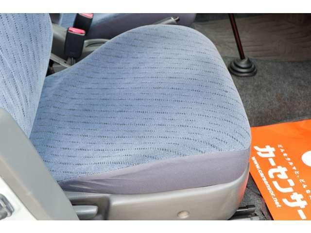 運転手助手席きれいな状態のシートです