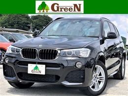 BMW X3 xドライブ20d Mスポーツ ディーゼルターボ 4WD 後期ターボ衝突軽減ハーフ革地デジ全方カメ