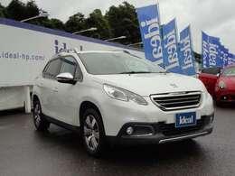 宮城県内8店舗。当社は欧州・欧米9メーカーを取り扱う、正規輸入車ディーラーです。ホームページは http://www.ideal-hp.com