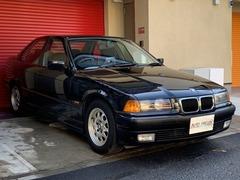 BMW 3シリーズ の中古車 320i 東京都府中市 38.0万円