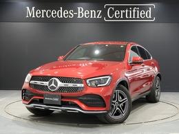 メルセデス・ベンツ GLCクーペ 220 d 4マチック AMGライン 4WD レザーエクスクルーシブパッケージ