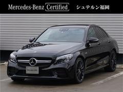 メルセデスAMG Cクラス の中古車 C43 4マチック 4WD 福岡県春日市 628.0万円