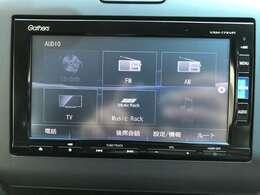 フルセグTVの視聴や音楽録音機能、Bluetooth再生など多機能な高性能インターナビです!