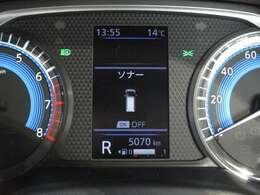 パーキングセンサー(踏み間違い防止機能) 衝突被害軽減ブレーキ 車線逸脱警報システム