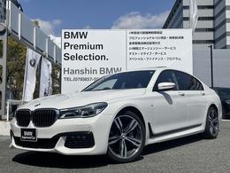 BMW 7シリーズ 740i Mスポーツ サンルーフ純正20インチAWハーマンカードン