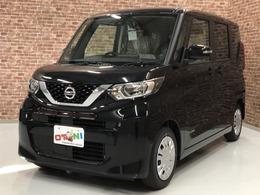 日産 ルークス 660 X 軽自動車 エマージェンシーブレーキ 保証付