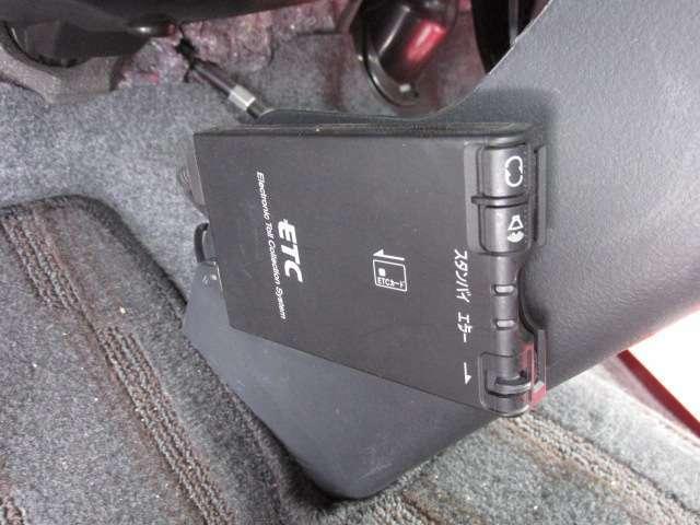 高速道路の利用に不可欠なETCも装備されております。また、当社はセットアップ特約店ですので、後からカー用品店等に行くことなく、新しくお使いになるお客様の情報に書き替えることができます。