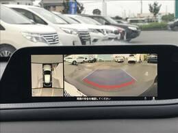 駐車時楽々「全方位モニター」装備で初心者の方でも安心。