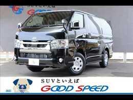 トヨタ ハイエースバン 2.8 スーパーGL ダークプライムII ロングボディ ディーゼルターボ 4WD 4WD 両側電動ドア デジタルインナーミラ
