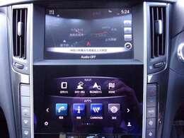 Nissan Connect ナビゲーションシステム(上画面/8インチワイド ・メモリー方式)。「ツインディスプレイ(フィンガージェスチャー操作)」