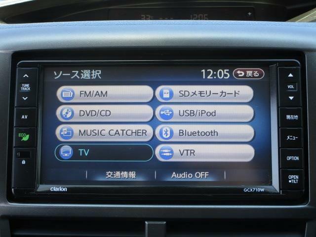 ■ 装備3 ■ オーディオ・ビジュアル機能一覧:充実のオーディオ機能一覧!(別途ナビ裏に配線の追加が必要な機能もございます)