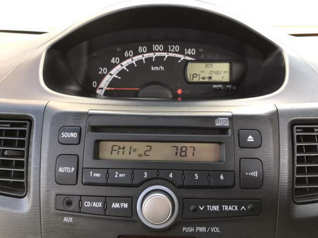 CDオーディオ!音楽など聴きながらドライブ!ナビなど必要な方はご相談ください