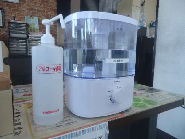 商談ルームは空間除菌&換気しています!お客様が少しでも安心して頂けるよう消毒用アルコール製剤も設置してます