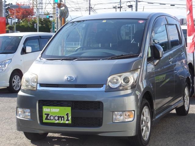 カーショップズームワン♪総支払額は福岡ナンバー管轄地域となっております。