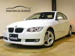 BMW 3シリーズクーペ の中古車 320i 兵庫県伊丹市 63.8万円