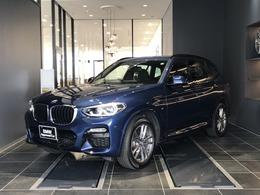 BMW X3 xドライブ20d Mスポーツ ディーゼルターボ 4WD ハイラインPイノベ-ションP黒革ACC