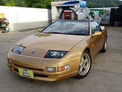 日産 フェアレディZコンバーチブル の中古車 3.0 広島県東広島市 150.0万円