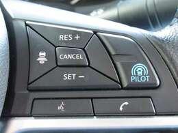 """""""プロパイロット""""搭載車! ◎自動車専用道路や高速道路をドライブ中、負担に感じる運転操作《アクセル・ブレーキ・ハンドル操作/車間距離》をクルマがコントロール。ドライバーの負担を軽減します。"""
