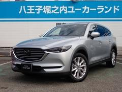 マツダ CX-8 の中古車 2.2 XD プロアクティブ ディーゼルターボ 東京都八王子市 266.8万円