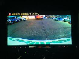 ☆ETC☆純正16インチアルミホイール☆外ドライブレコーダー☆横滑り防止装置☆革巻きステアリング☆保証書☆取扱説明書