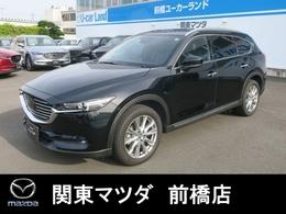 マツダ CX-8 2.2 XD Lパッケージ ディーゼルターボ 4WD Mナビ 地デジ ETC 19AW